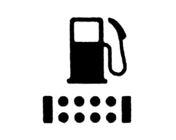 燃料フィルター表示灯